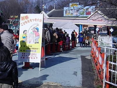 新春イベント第3弾