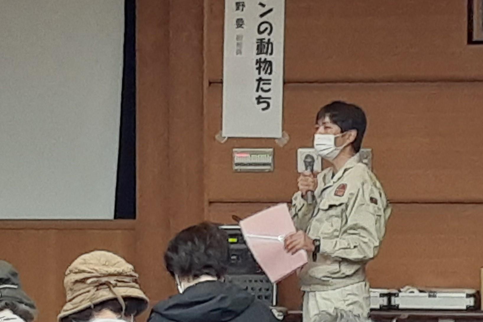 公開講座「日本ゾーンの動物たち」を開催しました。