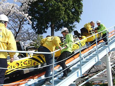 第2弾 北園遊園地事故等対策訓練の実施について