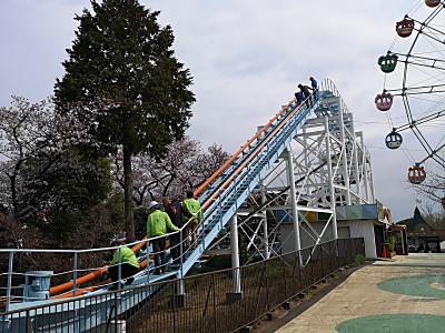 北園遊園地ジェットコースター運休のお知らせ
