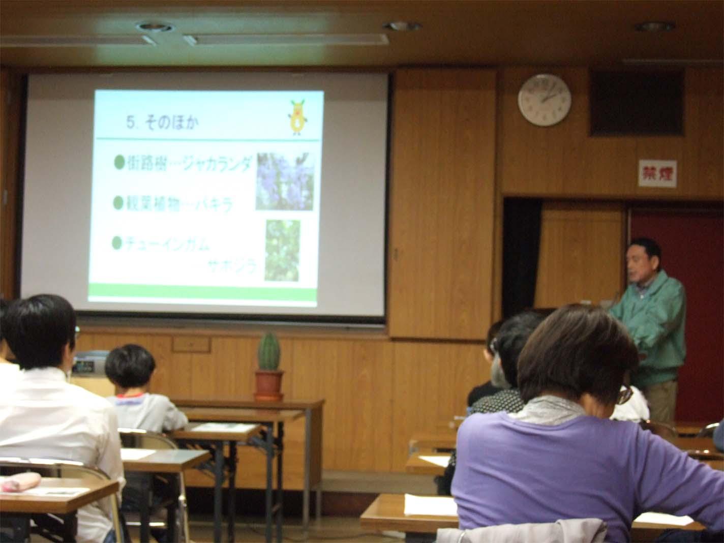 東山動植物園公開講座を開催しました