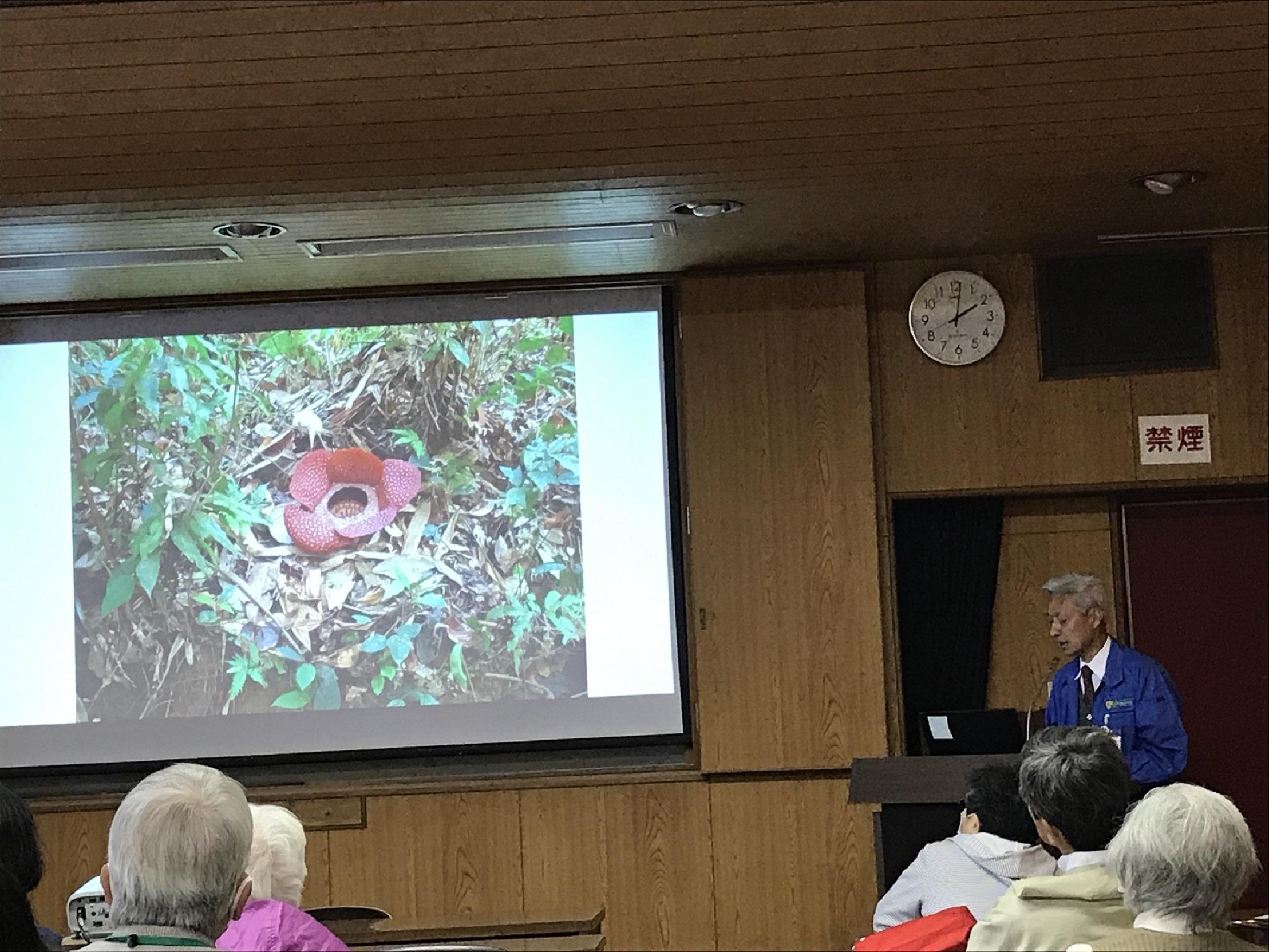 東山動植物園公開講座を開催しました。