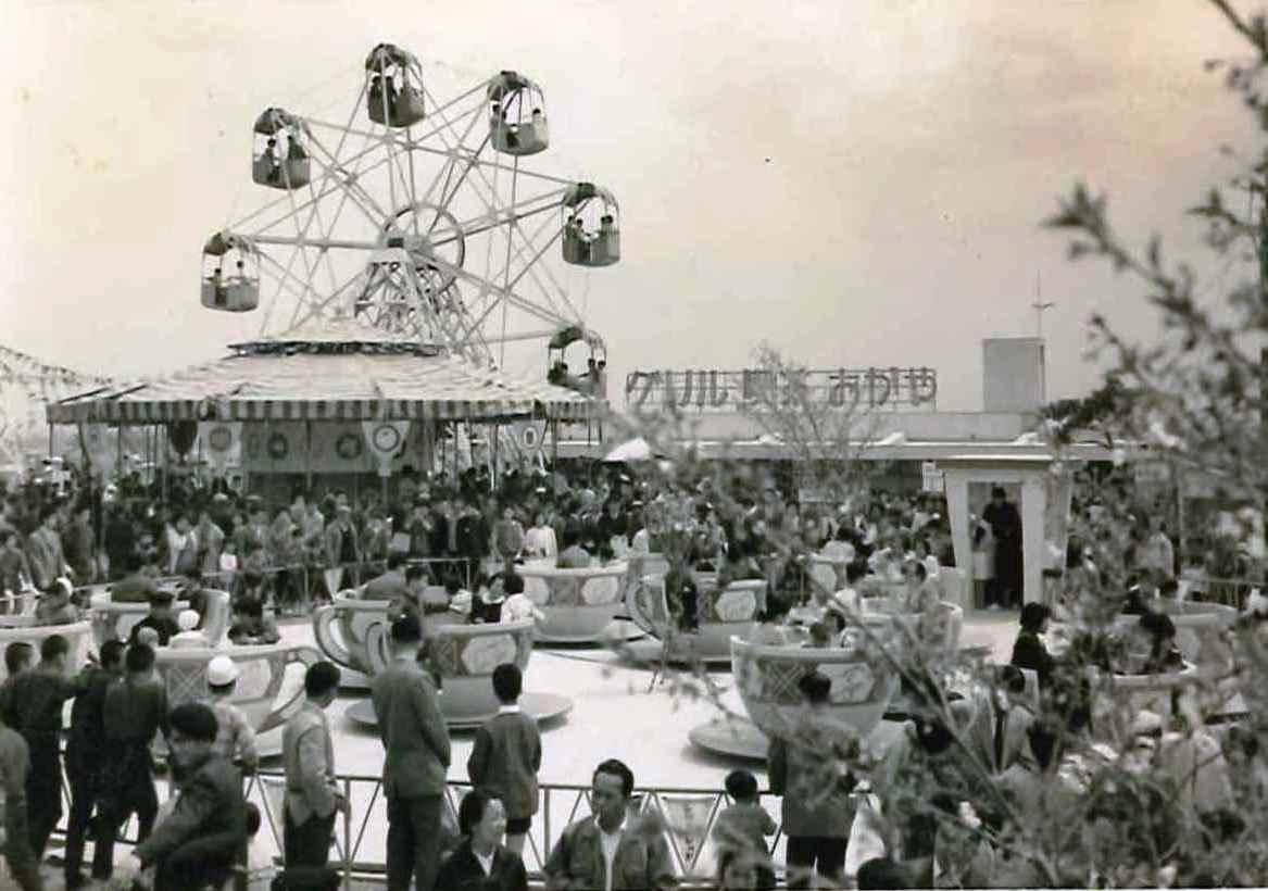 東山公園協会設立40周年記念<br/>「遊園地フォトコンテスト」