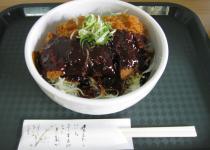 三元豚味噌カツ丼