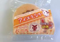 名古屋市農業センターの牛乳で作ったアイスモナカ(コーチン卵黄入りバニラ)