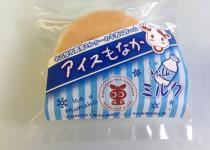 名古屋市農業センターの牛乳で作ったアイスモナカ