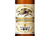 ビール(一番搾り)
