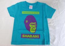 オリジナルシャバーニTシャツ子供