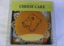 チーズケーキ(季節限定)